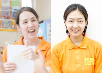 ネイティブ講師と日本人講師のダブルサポート